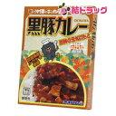 沖縄美味御膳 黒豚カレー180g【メール便対応商品・2個まで】