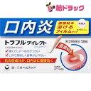 ★【第(2)類医薬品】トラフル ダイレクト(12枚入)