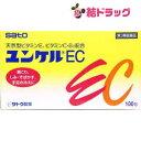 【第3類医薬品】ユンケルEC(100包)