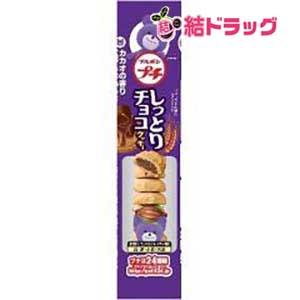 ブルボン プチしっとりチョコクッキー(57g)