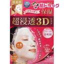 肌美精 うるおい浸透マスク3D エイジング保湿(4枚入)