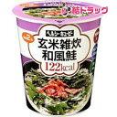 ヘルシーキューピー 玄米雑炊 和風鮭(1コ入)