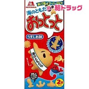 森永 おっとっと うすしお味(2袋入)