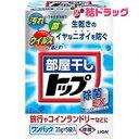 部屋干しトップ 除菌EX ワンパック(25g*5コ入)