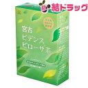 宮古ビデンスピローサ茶 90g(3g×30袋)