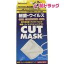 ウイルス防御専用 N95マスク(2枚入)