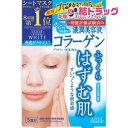 クリアターン ホワイトマスク CO c(コラーゲン)(5回分)