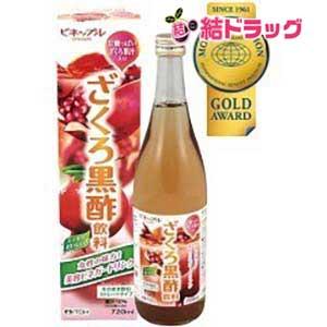 ビネップル ざくろ黒酢飲料(720mL)