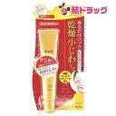 肌美精 リンクルケアパッククリーム 30g【メール便対応商品・2個まで】