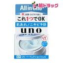 ウーノ 薬用UVパーフェクションジェル(80g)