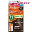 ビゲン 香りのヘアカラー 乳液 4A(40g+60mL)