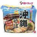 東洋水産 マルちゃん 沖縄そば 袋麺 1ケース(5食入×6