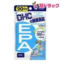 DHC EPA 20╞№(60╬│)б┌есб╝еы╩╪┬╨▒■╛ж╔╩бж3╕─д▐д╟б█