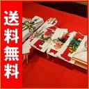 結納 結納セット 桜七号9品セット【結納 結納セット 結納品 正式結納 東日本結納】