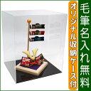 当店オリジナル アクリル収納 ケース飾り セット 【2】 白...