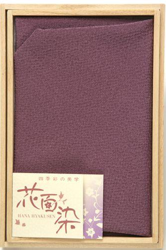 ふくさ 慶弔両用 花百染 台付袱紗 ふくさ 紫 ラッピング対応可 のし紙の毛筆代筆無料 ふ…...:yuinouya-chouseidou:10000672