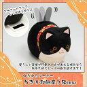 和雑貨 ちぎり和紙 猫 置物 【ゆらゆらソーラーちぎり和紙 ...