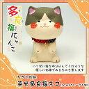 和雑貨 ちぎり和紙 猫 置物 【幸せ多良福ネコ(グレーブチ猫...