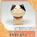 和雑貨 ちぎり和紙 猫 置物 幸せ多良福ネコ(三毛猫) 高さ...