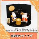 和雑貨 陶器 うさぎ 置物 錦彩餅つきうさぎ 高さ:10cm...