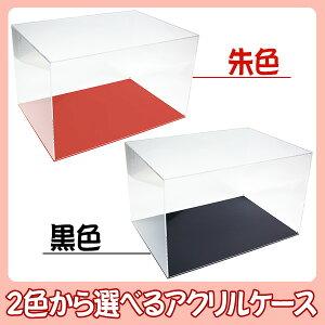 雛人形 五月人形 用 オリジナル アクリルケース (内