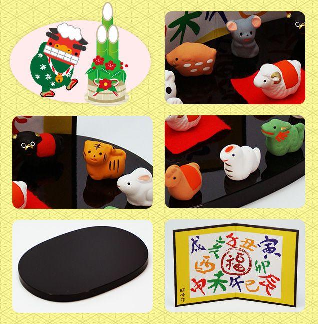 陶器 毎年飾れる 干支 置物 開運豆十二支飾り...の紹介画像3