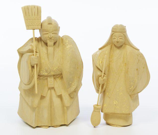 高砂人形 一刀彫 谷口信夫作 八寸(約24cm) 結納 賀寿 長寿祝い に 送料無料 長寿・和合の象徴である高砂人形…伝統美溢れる一刀彫高砂人形です