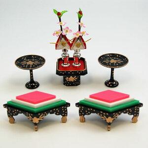 雛人形 ひな人形 小 道具 菱高三宝 オリジナル雛人形