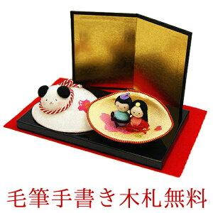 雛人形 ひな人形 おひなさま コンパクト かわいい 貝