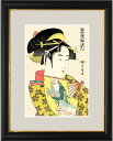 【インテリアアート(額) 和の雅び 伝統の趣】 喜多川歌麿作 浮世絵 道成寺 約縦48×横39cm【大サイズ】d1417