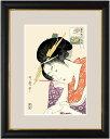 【インテリアアート(額) 和の雅び 伝統の趣】 喜多川歌麿作 浮世絵 扇屋花扇 約縦48×横39cm【大サイズ】d1517