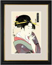 【インテリアアート(額) 和の雅び 伝統の趣】 喜多川歌麿作 浮世絵 芸妓 約縦48×横39cm【大サイズ】d1521