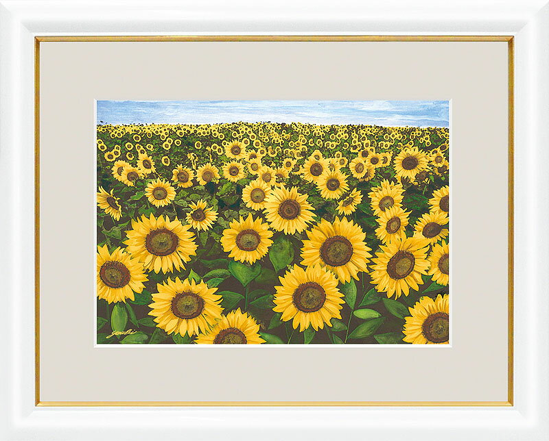 【インテリアアート(額) しあわせをまねく絵】洋美作 幸せのブーケ 輝く黄色い花畑 約横41×縦33cm【中サイズ】d2222