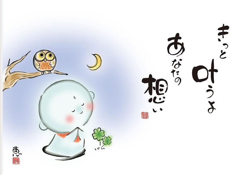 【インテリアアート(額) こころの癒し絵】恵風...の紹介画像2