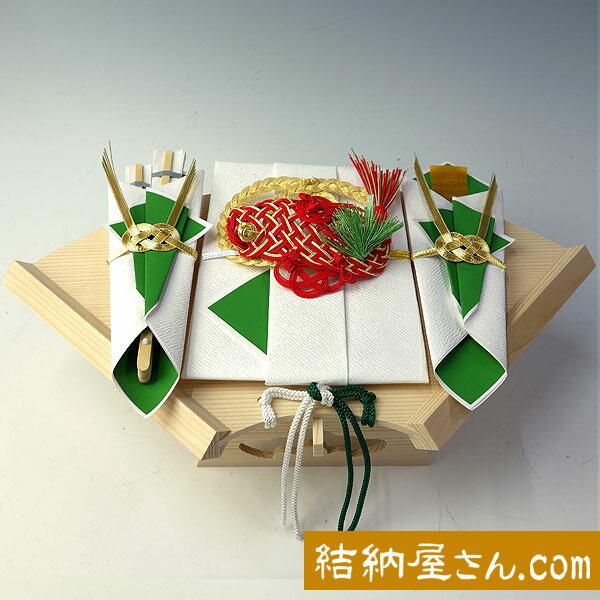 結納返し-略式結納品- 末広セット(青・毛せん付)【送料無料】