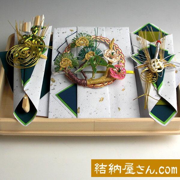 結納返し-略式結納品- 桜桃(ゆすら・青)セット...:yuinouyasan:10000916