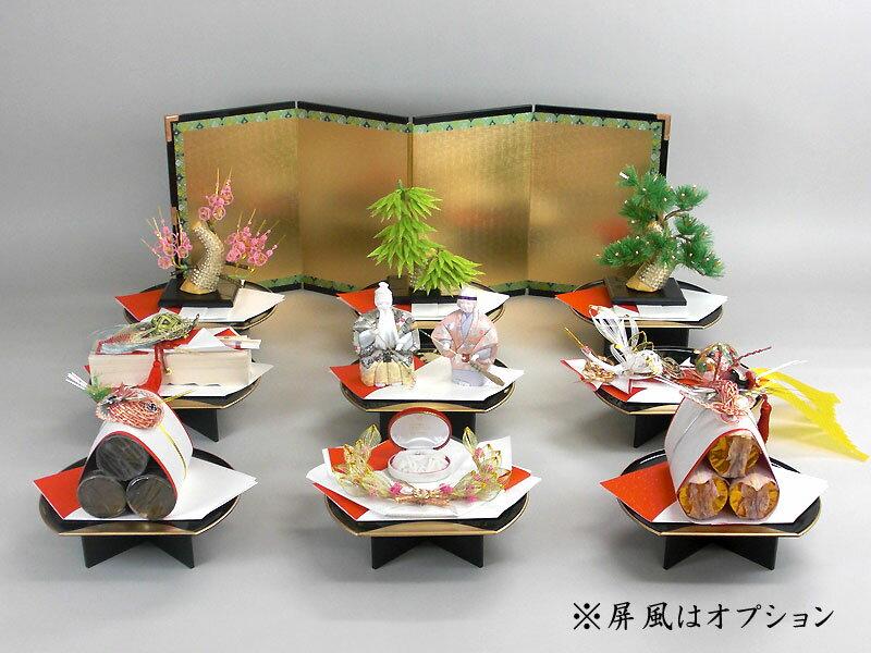 結納 -関西式結納品-玉宝会席盆セット9点(毛せん付)