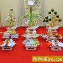 結納 -関西式結納品-竹9点セット(毛せん付)