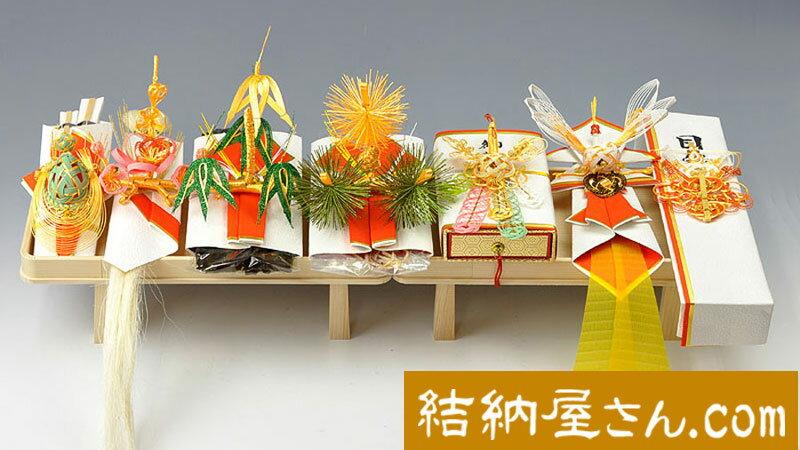 結納-関東式結納セット-関東式琥珀(こはく)白木台7点セット(毛せん付)