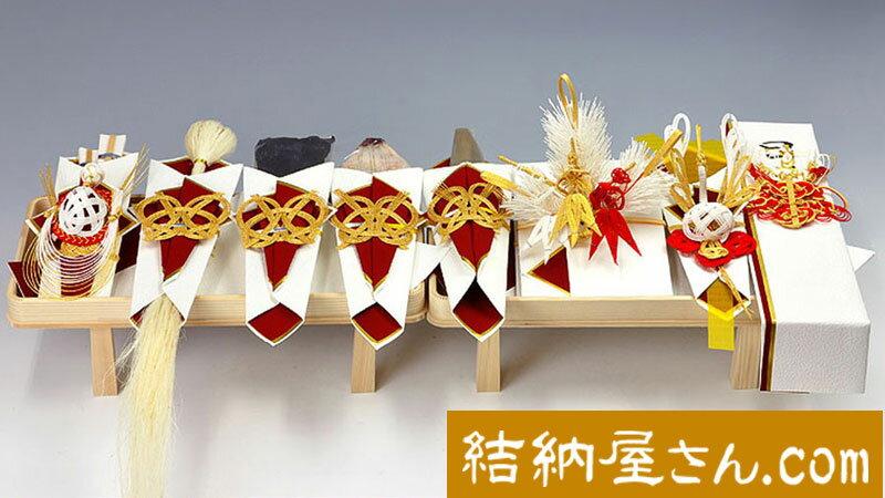 関東式結納品-関東式わたゆき白木台9点セット(毛せん付)