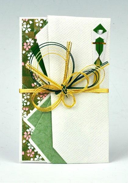 結納屋さんの金封【結婚・一般御祝】3〜10万円に最適 祝儀袋HM247【ラメ桜 緑:短冊】