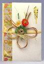 祝儀袋 代書無料サービス【結婚・新築御祝】10〜100万円に最適 祝儀袋HM287【梅・青:直書き】