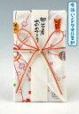 結納屋さんの金封【今治ハンドタオル祝儀袋】1〜10万円に最適 祝儀袋HM751【つるし雛】
