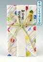 結納屋さんの金封【今治ハンドタオル祝儀袋】1〜10万円に最適 祝儀袋HM753【ボタン】