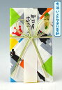 結納屋さんの金封【今治ハンドタオル祝儀袋】1〜10万円に最適 祝儀袋HM756【くまモン】