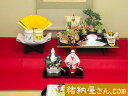 結納 -九州式結納品-宝づくしセットスタイル2【九州仕様】(毛せん・高砂人形付)