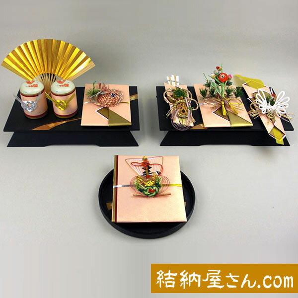 結納 -九州式結納品-孔雀黒塗台セット【九州仕様スタイル2】(毛せん付)