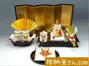 結納 -九州式結納品-わたゆき黒塗台セット【九州仕様スタイル1】(毛せん付)