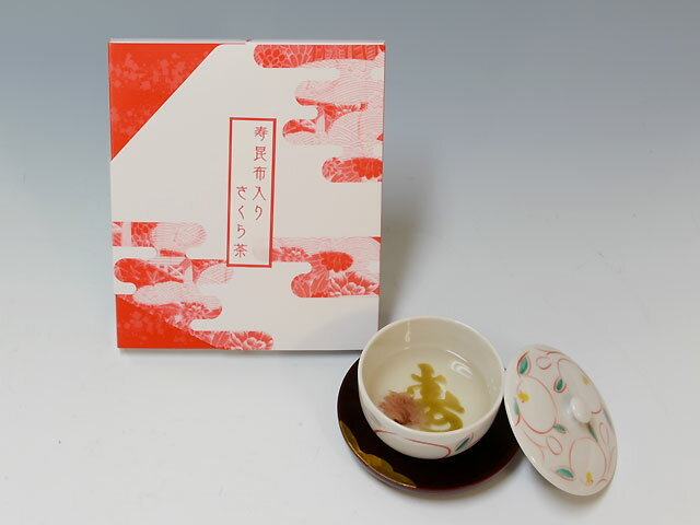 【寿昆布入り】桜茶(8人前入り)
