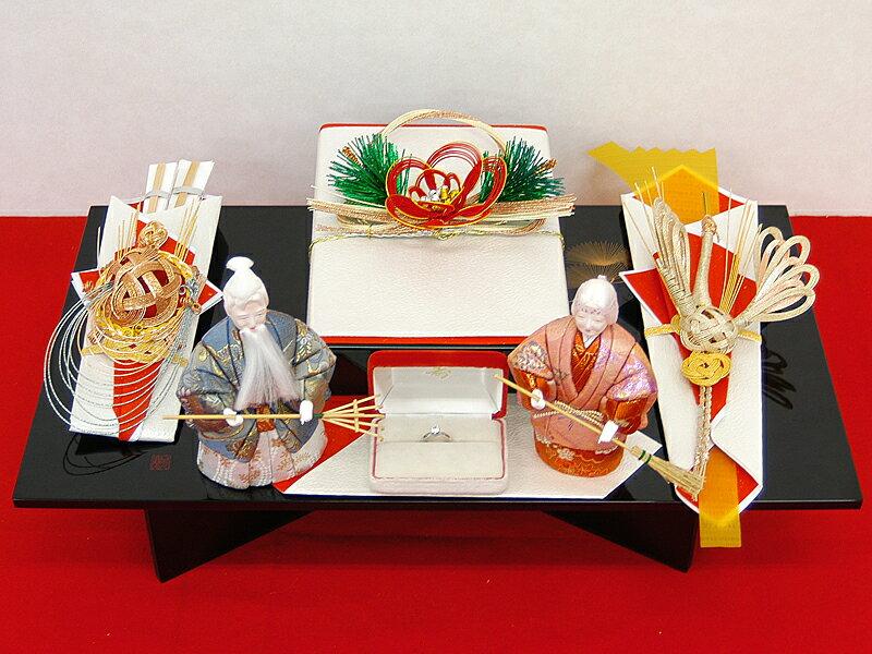 結納-略式- あゆみセットスタイル1【アレンジ3 高級黒塗台仕様・高砂人形・毛せん付】